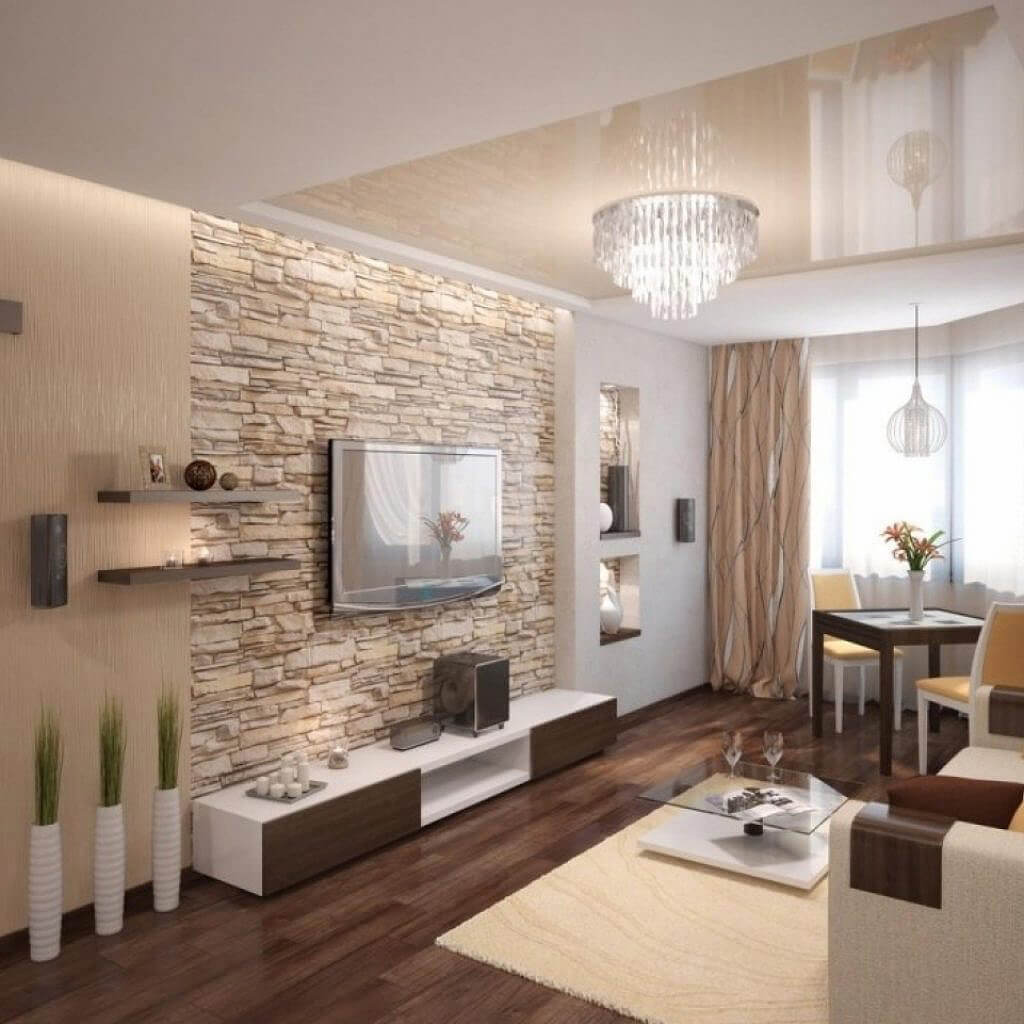 salas modernas en color beige 12